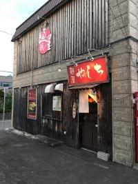 yashiti03.jpg