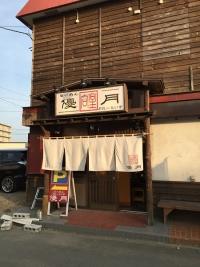 yuzuki06.jpg