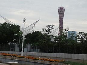 神戸メモリアルパークにて