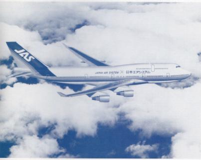 jas 747-400