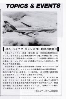 jas 747-400 no2