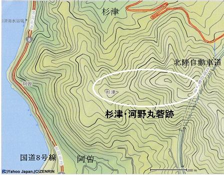 011杉津・河野丸砦跡位置図2