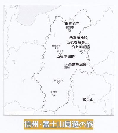 001見学地の位置図2016年4月
