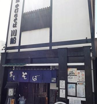 12松本城前のそば屋さん2016年4月