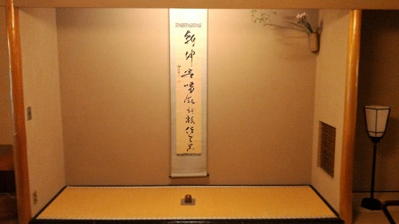 40伊豆修善寺温泉「柳生の庄」床飾り2016年4月