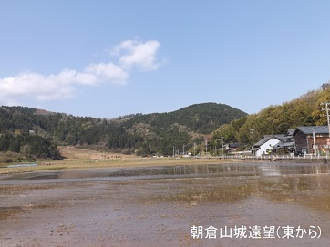 朝倉山城跡見学2