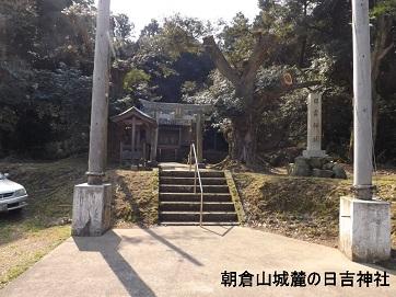 朝倉山城跡見学3