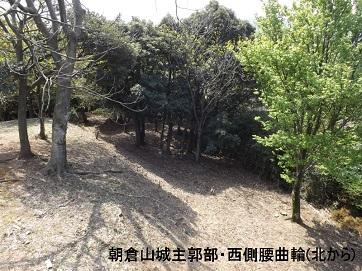 朝倉山城跡見学5