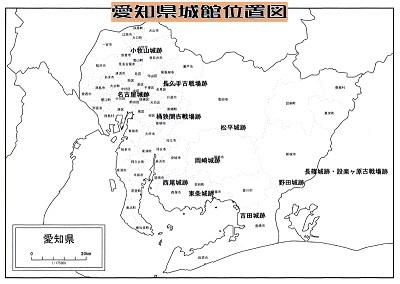 若越城の会県外研修(名古屋と東三河)