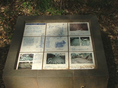 ①2011年11月城の会研修関東の旅(滝山城1) (4)