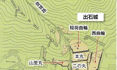 出石城縄張図