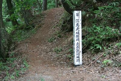 高原諏訪城(ブログ用)