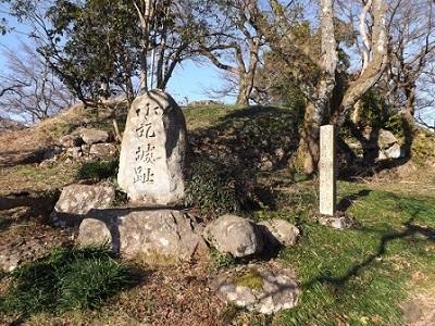 小丸城跡石碑2