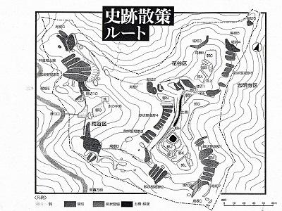 編集_波多野城跡(散策ルートマップ)