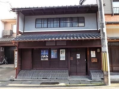 編集_小浜まちなか保存資料館2016年11月4日 001 (11)