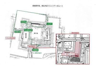 福井城跡石垣見学パンフ (2)