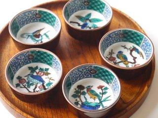Sake-cups
