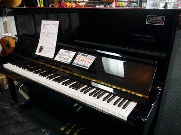 Yamaha-CHCH