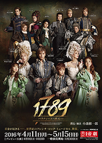 1789_new6.jpg