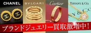 brand_jewelry-1_20161007145030557.jpg