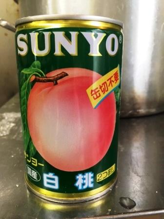 三洋堂の桃缶