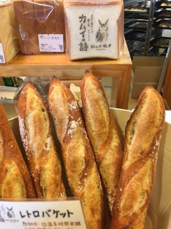 カムイのパン袋2
