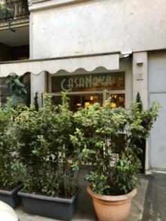 カンツォーネレストラン