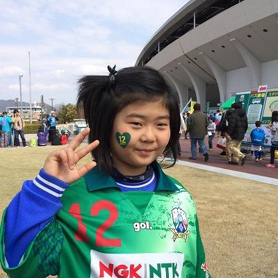 FC岐阜⑤