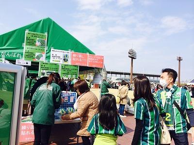 FC岐阜②