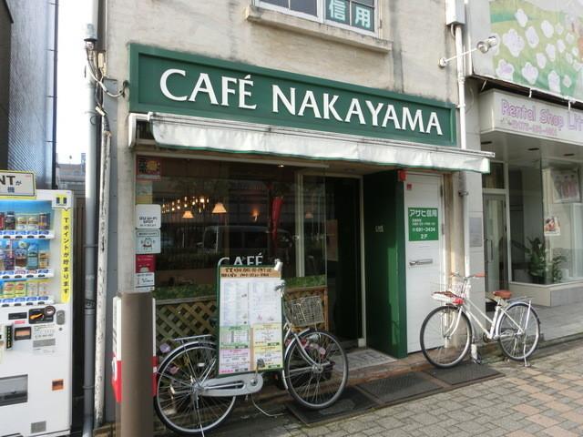 ナカヤマカフェ