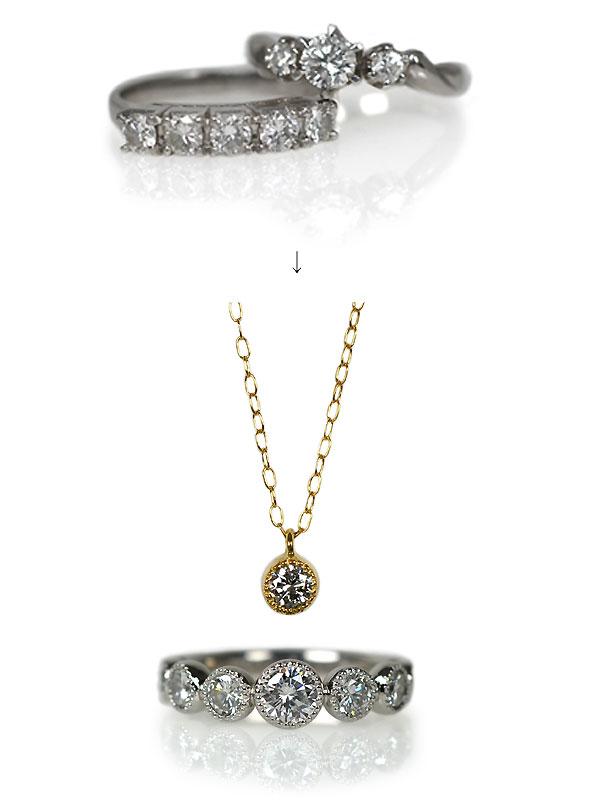 婚約指輪エンゲージリング遺品形見分けジュエリー作り替えリメイク加工オーダーメイドジュエリー