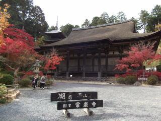 常楽寺石燈籠