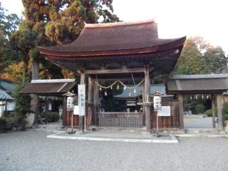 押立神社大門