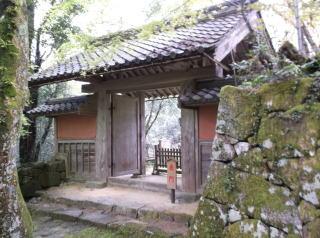 金剛輪寺赤門
