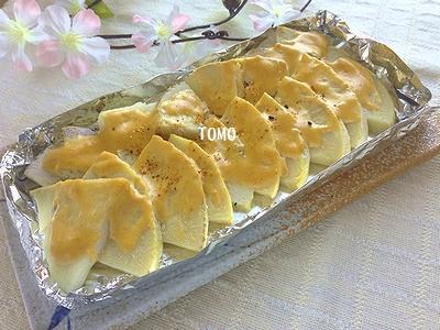 筍の味噌マヨネーズ焼き