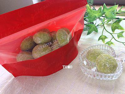 緑茶のクッキー