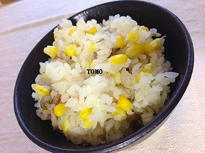 フレッシュトウモロコシとベーコンの洋風炊き込みご飯