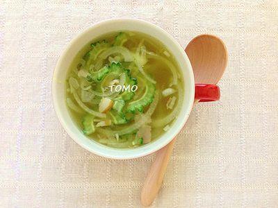 ゴーヤとベーコンのカレースープ