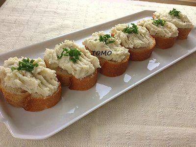 柚子コショウ風味の里芋のカナッペ