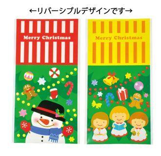 スイパモニタークリスマスパッケージ