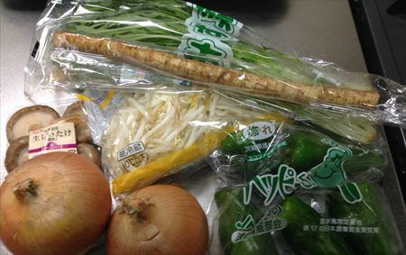お野菜_R