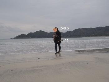 ジジさんうちのこ記念旅行20160311-13