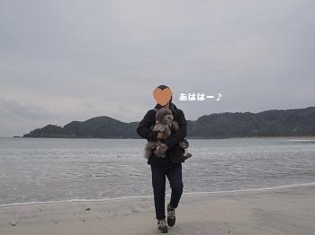ジジさんうちのこ記念旅行20160311-14