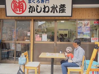 小田原ランチ20160929-2