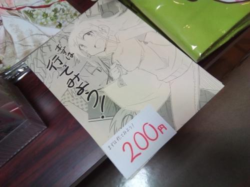 20161023-1.jpg