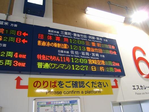 2010000327 (11)