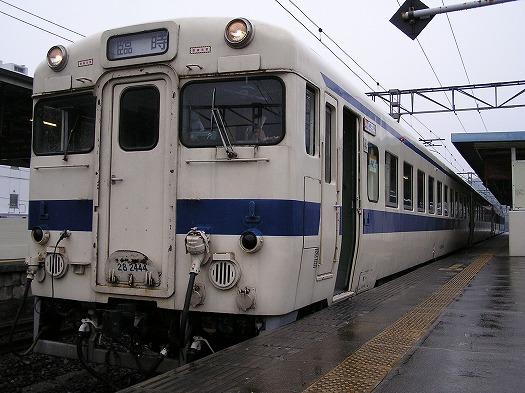 190504444 (9)