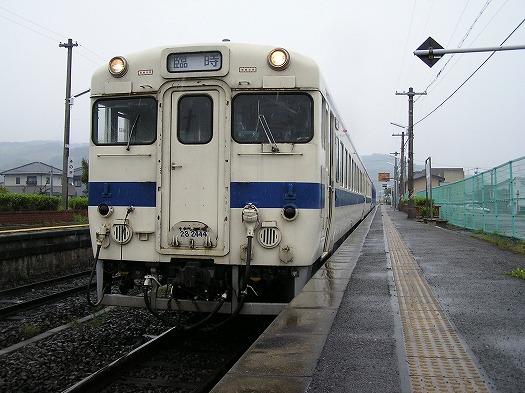 190504444 (11)
