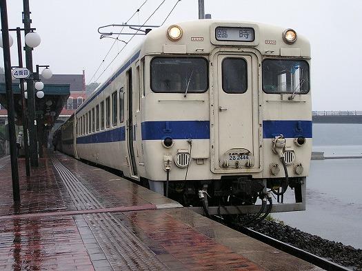 190504444 (12)