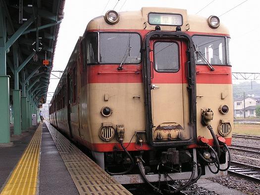 190504444 (22)